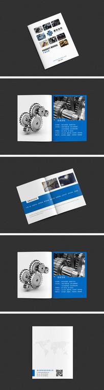 蓝色简约机械行业齿轮产品画册