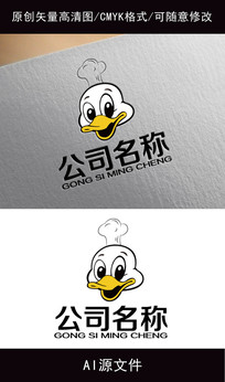 企业卡通logo创意设计 AI