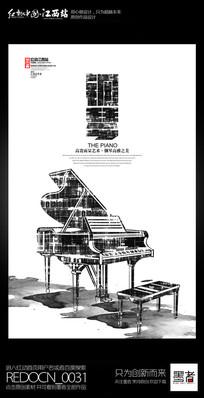 水墨钢琴图片 水墨钢琴设计素材