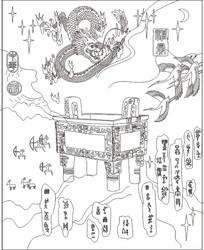 祥龙仙鹤雕刻图案