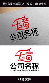 音乐企业logo创意设计 (50) AI