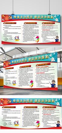 增强法治社会管理建设和平家园党政栏目宣传PSD素材展板