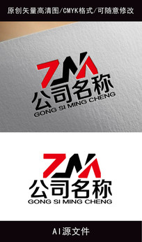 zm字母logo创意设计 AI