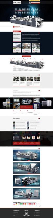阿里国际站包装机械旺铺模板设计 PSD