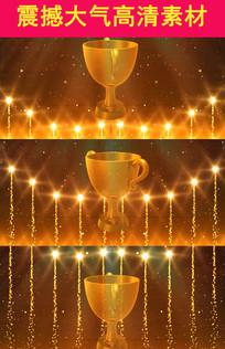 颁奖晚会企业年会表彰大会