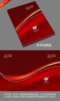 大气红色画册封面设计