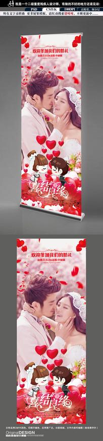 红色桃心婚庆婚礼展架设计