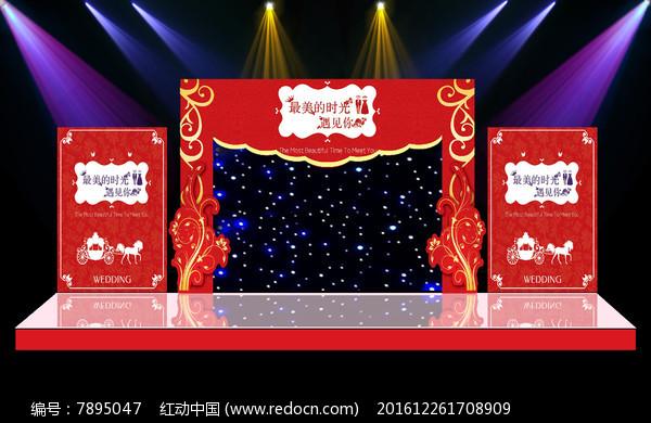 红色主题舞台迎宾区婚礼婚庆背景图片