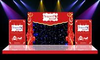 红色主题舞台迎宾区婚礼婚庆背景 PSD
