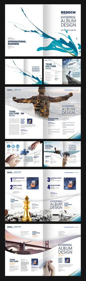 蓝色绚丽高端企业画册