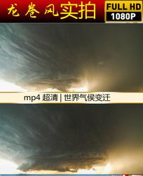 龙卷风实拍视频