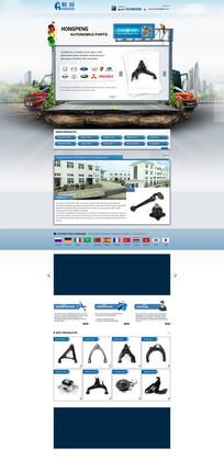 汽车配件网页模板 PSD
