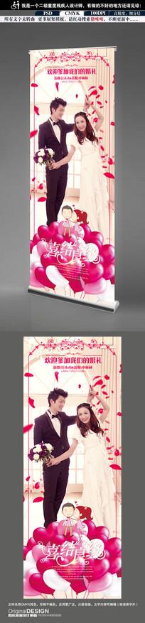 清新唯美婚庆婚礼展架设计