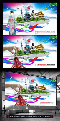 日本旅游广告活动宣传背景模板设计