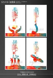 水彩创意企业文化展板设计