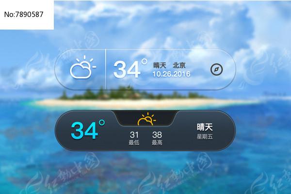 天气界面设计图片