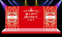 唯美大气红色婚礼婚庆背景造型设计 PSD
