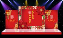 唯美大气红色主题舞台迎宾区背景设计 PSD