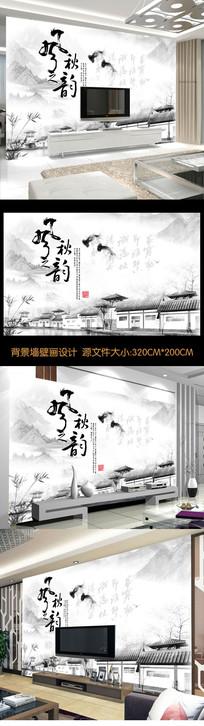 新中式中国风花鸟画电视背景墙装饰画