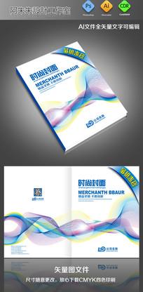 动感线条企业画册封面素材模板