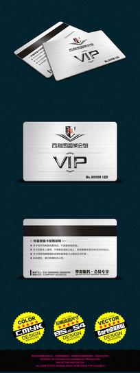 房地产公司会员VIP卡购房优惠卡
