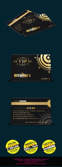 房地产公司尊贵会员VIP会员卡