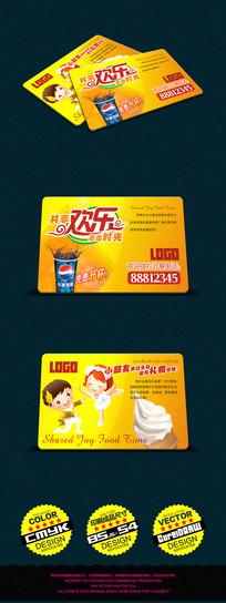 韩版欢乐儿童餐厅会员卡