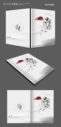 简洁中国风画册封面设计