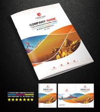 简约企业画册封面设计