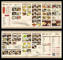 南山港式早茶餐厅点菜菜单