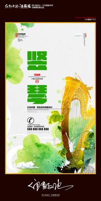 琴行乐器招生培训海报设计