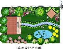 小庭院设计平面图