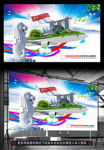 新加坡旅游广告活动宣传背景模板设计