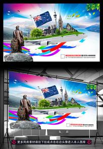 新西兰旅游广告活动宣传背景模板设计