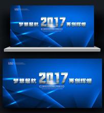 2017企业科技活动背景布设计模板