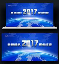 2017全球电子商务活动创意背景布模板