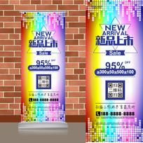 彩色电子屏幕新品上市易拉宝