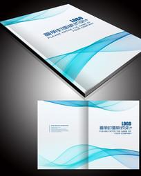动感画册封面设计