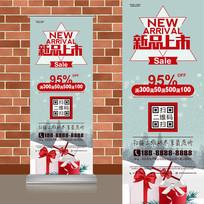 红色时尚礼盒冬季新年新品上市易拉宝