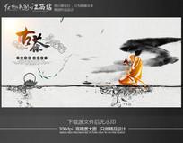 简约古茶茶道海报设计