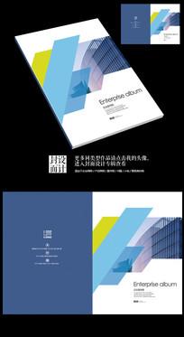 建筑空间画册封面设计