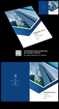 金融保险公司宣传册封面设计