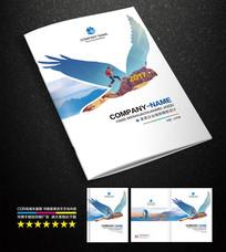 蓝色飞翔企业封面