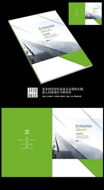 绿色时尚物业公司宣传册封面