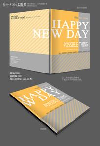 时尚线条元素企业文化艺术画册封面