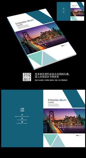 唯美长沙企业宣传画册封面设计