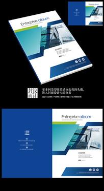信贷金融公司企业宣传册封面设计