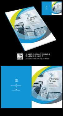 印象深圳企业宣传册封面设计