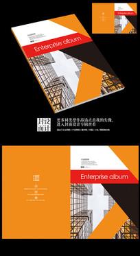 政府工程项目招标书封面设计