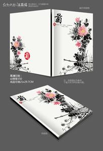 中国风墨菊简约大气文化艺术企业画册封面